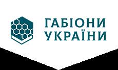 Габіони України